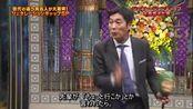[日字]170801 跳舞的秋刀鱼殿【平爱梨】