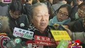 李默然追悼会在京举行 李明启等表演艺术家挥泪送别