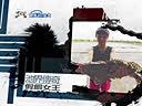 愛台客暑假特別企劃-寶島漁很大之一_土豆_高清视频在线观看