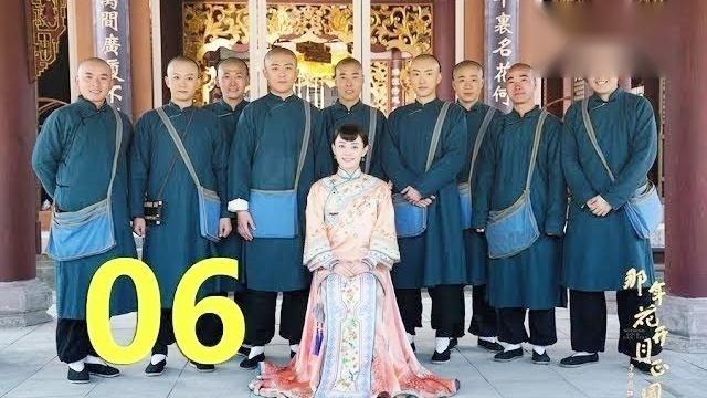 《那年花开月正圆》06集预告 周莹嫁入吴家冲喜