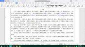 2月28日 文学类现代文高频重点突破5