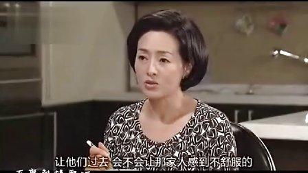 韩剧 回家的路 108-109集