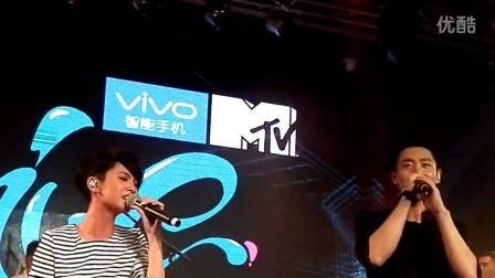 杨丞琳&魏晨vivo&mtv享乐派真Live——珊瑚海