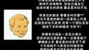 老湿作品系列大全29 爆笑斗士的真爱 www.99leba.com~1