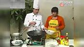 家常菜:美食水煮鱼正宗做法,做菜视频大全教学