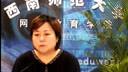 中外美术史03-自考视频-西南大学-要密码到www.Daboshi.com