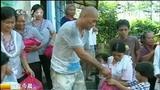 菲律宾火山活动加剧  上万户家庭撤离