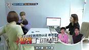 做家务的男人:赞儿没交过朋友,把他送到娱乐学院,崔珉焕担心他无法适应!