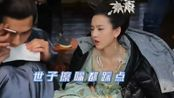 九州缥缈录花絮:刘昊然宋祖儿在现场是这么打闹的