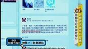 姐妹淘心话2013看点-20130603-纳豆社群网站