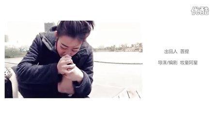 """逗比姐弟Ⅰ 第7集 女""""神""""香港脚,包治百病!"""