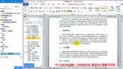 Word技巧视频汇集:Word2010初学视频教程全集