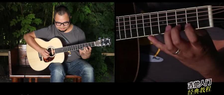 吉他入门经典教程:六线谱音阶练习
