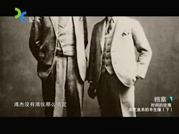 SMG档案 2015第342集精选