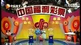 8月23日福彩双色球第2011098期开奖视频_02