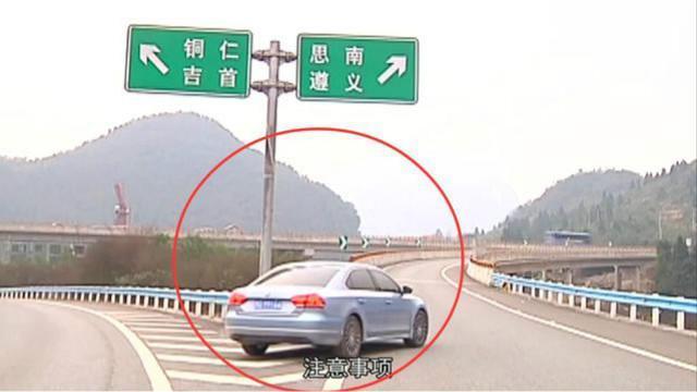 高速路上开车知道这6点 想要你的命都难!