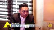 """导演朱浩伟讲述中国情 蕾哈娜献唱""""星际迷航"""""""