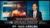 逆转王牌SYW 中文版预告片 由SYW工作室提供。。。。。。武炼巅峰