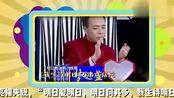 年轻爱国的小榜样,让我们为这么帅气可爱的王俊凯打call