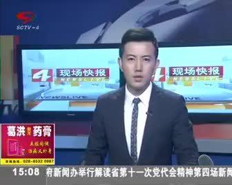 0浙江义乌 代客买彩票中840万大奖 销售员诚信奉还