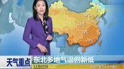 """台风""""娜基莉""""影响有712级台风!气象台:11月7-8日天气预报"""