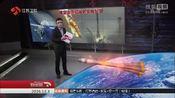 [新闻眼]俄货运飞船发射失败坠毁 俄媒:事故或由火箭发动机故障引发-热点新闻-夏天脚步