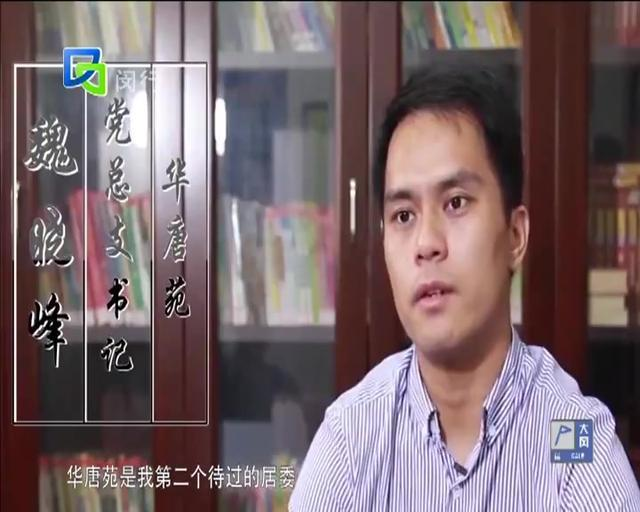 """闵行区第二届""""平安英雄""""候选人——魏晓峰"""