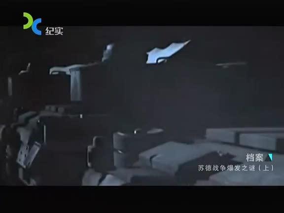 SMG档案 2015第217集精选