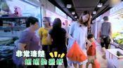 """不可思议的妈妈2:蔡少芬带娃买水果,""""蔡氏港普""""太爆笑粒!"""