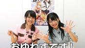 【Bushiroad搬运组】HiBiKi StYle #498——团队搭配崩坏!特殊舞台大苦战!【进藤天音、西尾夕香】