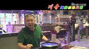 川奇海鲜自助火锅4分21秒