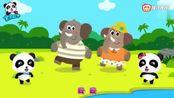宝宝巴士之动物世界动画——看小朋友跟大象一起跳舞,太读怂