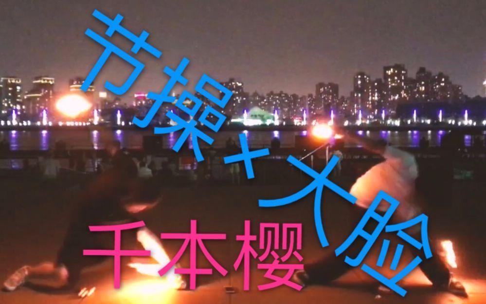 【Wota艺】千本樱【内田彩7/23生日快乐】【节操x大脸】