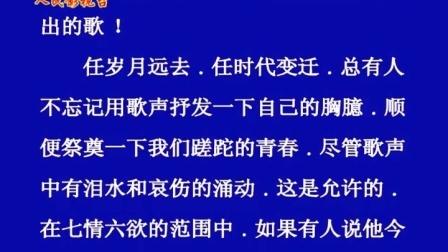 5.知青故事联谊会