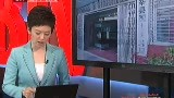 t.sina.com.cn/n/BTV都市晚高峰 主持人新浪微博:海宁 Laure(一)