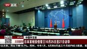 中国外交部:日本首相安倍晋三10月25日至27日访华