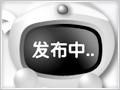 科学社会主义12-自考辅导-上海交大研究生-Daboshi.com
