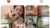 第一次吃台湾4种不同口味大福味道.........
