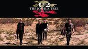U2——2019 the Joshua tree tour 预告片