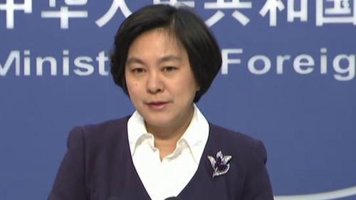 中国外交部:中菲将举行南海问题双边机制会议