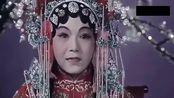 新凤霞评剧《凤还巢》,缅怀经典,听着满满的回忆