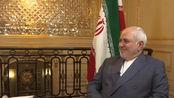 伊朗外长:美国让伊朗受到沉重伤害 有朝一日他们将付出代价