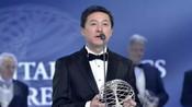 著名华裔科学家张首晟在美去世 终年55岁-社会事件-看了吗视频