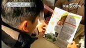 三部委开展旅游市场整治 丽江等7地为整治重点 170223 新闻空间站