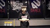2019年4U DANCE-李自豪(指导老师:小树)