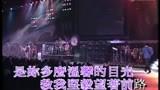 真的爱你-黄家驹_ 街拍视频 www.motshow.com