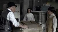 爱人同志:启表看重商人信誉 只身搬货受重伤