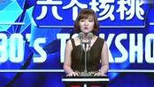 王思文:婚后和老公AA制,是怕老公把自己的钱都花光,太搞笑了