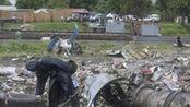 俄运输机在南苏丹坠毁