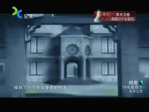 SMG档案 2015第489集精选